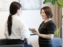 つばき(TUBAKI)の雰囲気(お客様との対話も大切なプロセスです。)