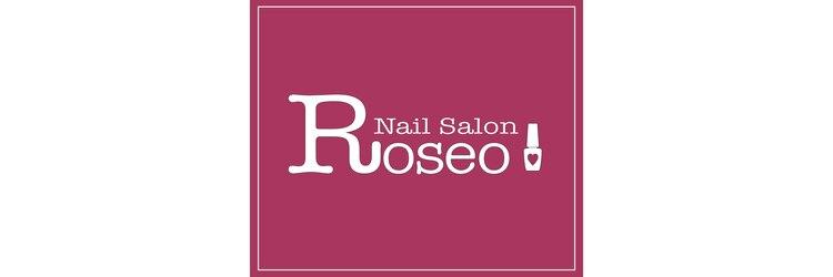 ネイルサロン ロゼオ(Nail salon Roseo)のサロンヘッダー