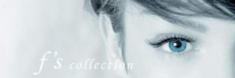 エフズコレクション(f's collection)のサロンヘッダー