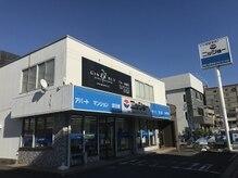 ブルー 岩倉店(BLV)/岩倉駅 徒歩6分の便利な場所