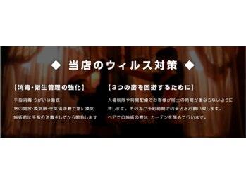 アール ピースア(R pii-suer)(東京都渋谷区)