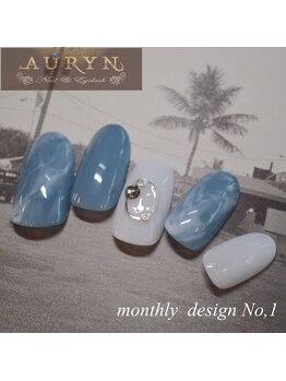 アウリン(AURYN)/7月限定monthly design No,1