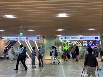 ミネル(Minel)/☆小田急線からお越しの方