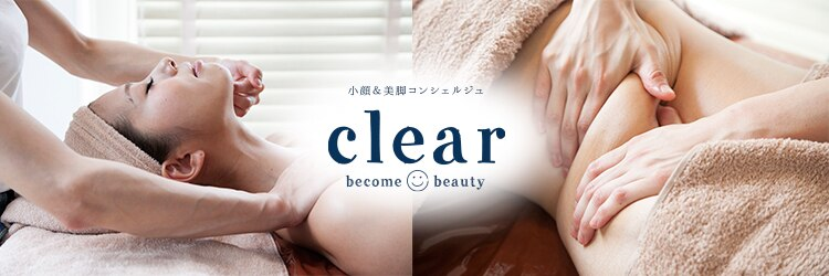 クリア 恵比寿店(clear)のサロンヘッダー