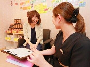 美容エステサロン ヴィアージュ 王子店(Viage)/体質のお悩み相談!