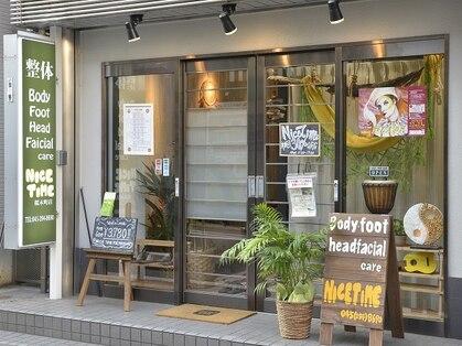 ナイスタイム 桜木町店(NICE TIME)の写真