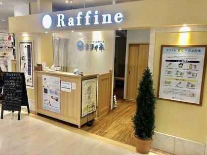 ラフィネ ニットーモール店
