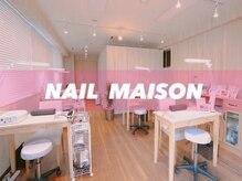 NAILMAISON Style☆リーズナブルな価格でも丁寧な接客をご提供[池袋/パラジェル/ニュアンス]