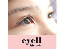 アイル 大通店(eyell)/持続力/フラットラッシュ/100本