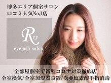 レイ 福岡博多店(Rey)