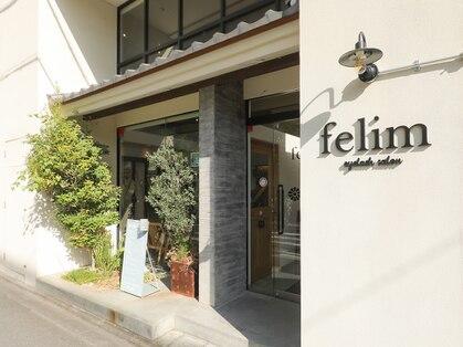 フェリム 高倉店(felim)の写真