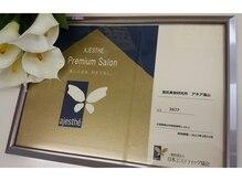 素肌美容研究所 アネア福山の雰囲気(日本エステティック協会「登録サロン」です。)