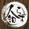 トータルボディデザインサロン ひとしらずのお店ロゴ
