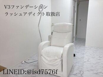 レディアント 森小路(Radiant)(大阪府大阪市旭区)