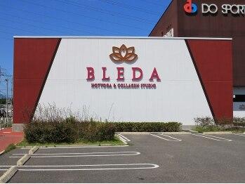 ブレダ 上里店(BLEDA)