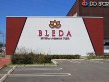 ブレダ 上里店(BLEDA)の雰囲気(こちらの外観が目印です。)