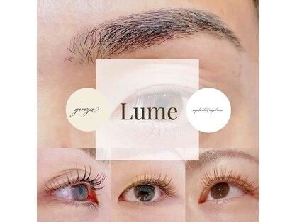 ルーメ 銀座(Lume)の写真