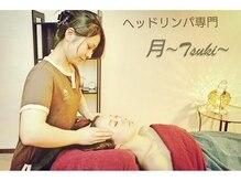ヘッドリンパ専門店 月(Tsuki)の写真