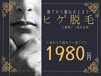メンズジョイ(Men's joy)(鳥取県米子市)