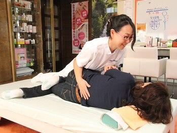 トータルボディケアアンドビューティー タイヨウ(TOTAL BODY CARE&BEAUTY TAIYO)