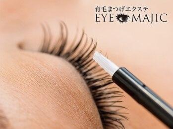 アイマジック 新宿店(EYE MAJIC)の写真/[10~22時/新宿駅東口1分]まつげパーマで傷んだまつ毛に,ハリコシ実感◆高濃度◆毛根強化トリ-トメントが◎