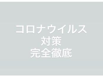 ディプティモイラ(dipty MOILA)(大阪府大阪市中央区)