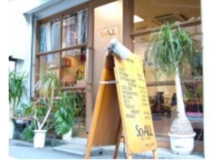 SO-ALL 【ソール】(新宿・代々木・高田馬場/ネイル)の写真
