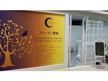アニュームーン 上本町店(a New Moon)(大阪府大阪市天王寺区)