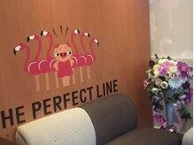パーフェクトライン 則武店(THE PERFECT LINE)