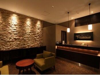 リラクシア 札幌メルキュールホテル店