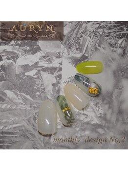 アウリン(AURYN)/7月限定monthly design No,2
