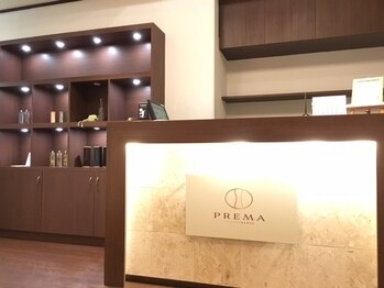 プレマ(PREMA)(東京都町田市)