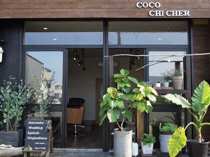 coco-chicher (豊橋・豊川/まつげ)の写真