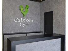 チキンジム 博多駅前店(Chicken Gym)/無料カウンセリング【1】