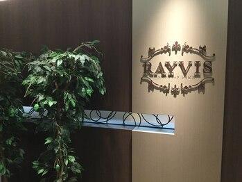 エステティック レイビス 横浜店(RAYVIS)/創業30年以上の安心サロン