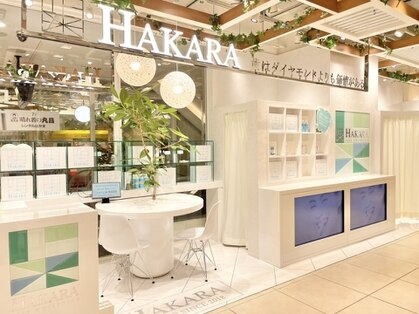 ハカラ 新宿マルイ本館店(HAKARA)の写真