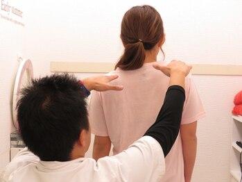 美骨小顔整体サロン ハタモ(HATAMO)/歪みチェック
