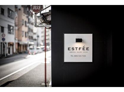 メディカルサロンエストフェ(ESTFEE)の写真