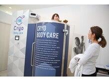 クライオボディケア(Cryo Body Care)の雰囲気(脂肪燃焼、疲労回復、免疫力Upまでクライオセラピーでスッキリ♪)