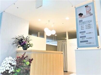 骨盤整体リフレッシュ 札幌ル・トロワ店