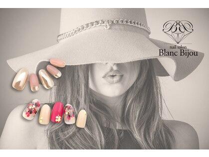 ブランビジュー(Blanc Bijou)の写真