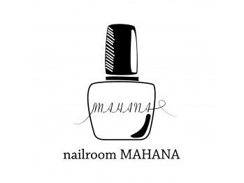 ネイルルーム マハナ(nailroom MAHANA)