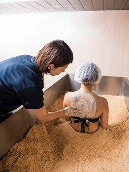 ニフ(nifu)の写真/【酵素ボディパック】付!美肌入浴☆お勧めオプション、お顔ほっこりパック追加で全身お肌トゥルトゥル♪