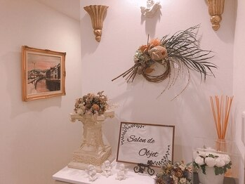サロンドオブジェ(Salon de Objet)(愛知県名古屋市千種区)