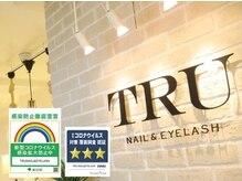 トゥルー ネイルアンドアイラッシュ 表参道店(TRU NAIL&EYELASH)
