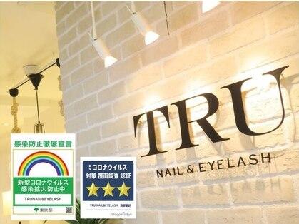 トゥルー ネイルアンドアイラッシュ 表参道店(TRU NAIL&EYELASH)の写真