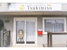 ようこそ、Tsukimiso~月見草~へ