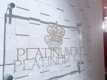 プラチナムケイ(Platinum K)