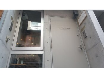アロマアンドボディデザインサロン アースカラー 自由が丘(EARTH COLOR)/アースカラーの入口