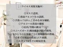 マカナ ときわ台南口店(ma:kana)の詳細を見る